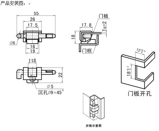 电路 电路图 电子 工程图 平面图 原理图 554_458